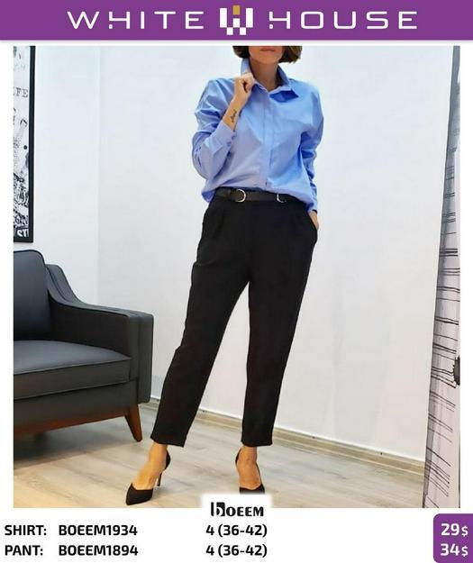 Женские брюки 1011009