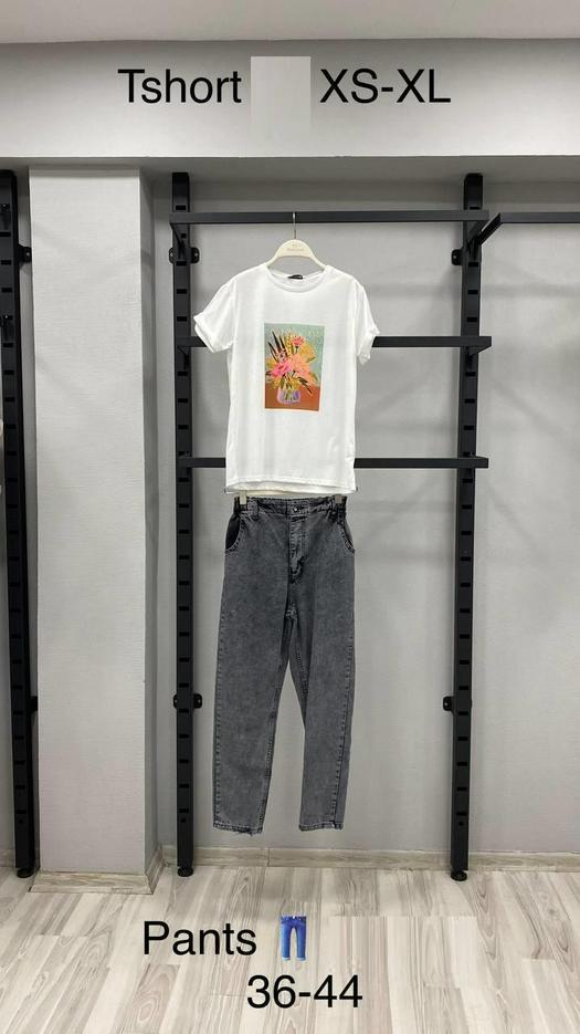 Женские джинсы 965350