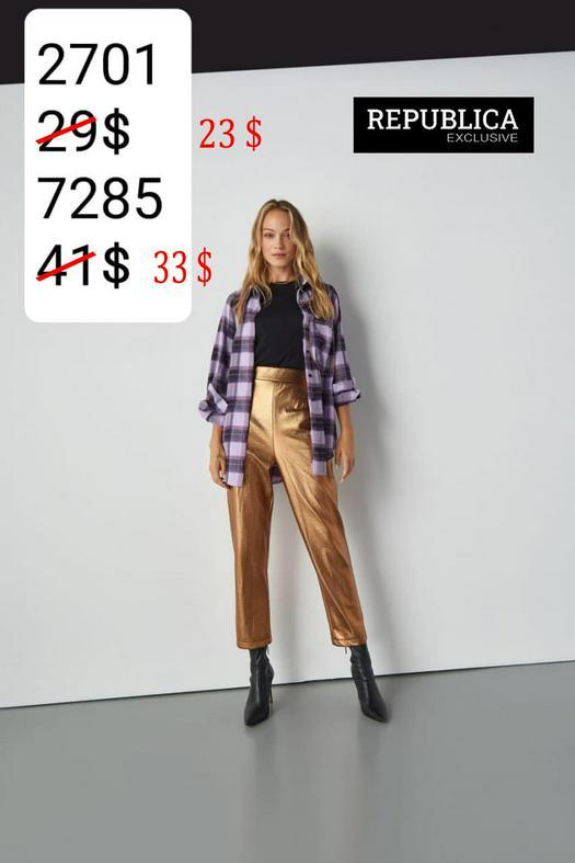 Женские брюки 1057250