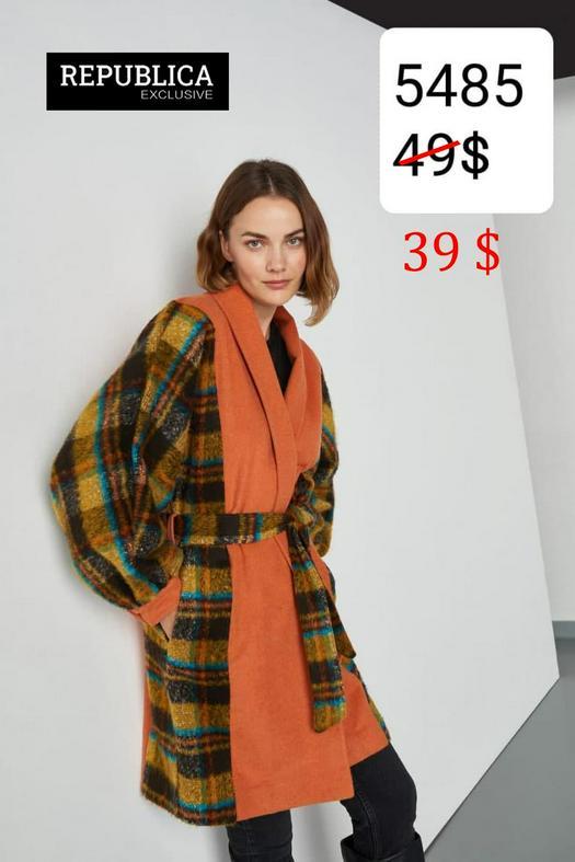 Женские пальто 1057186