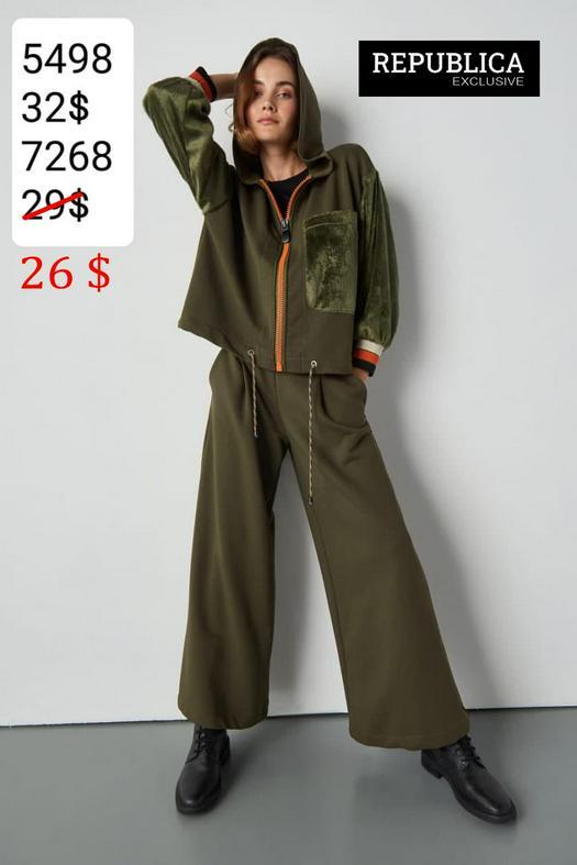 Женские брюки 1057240