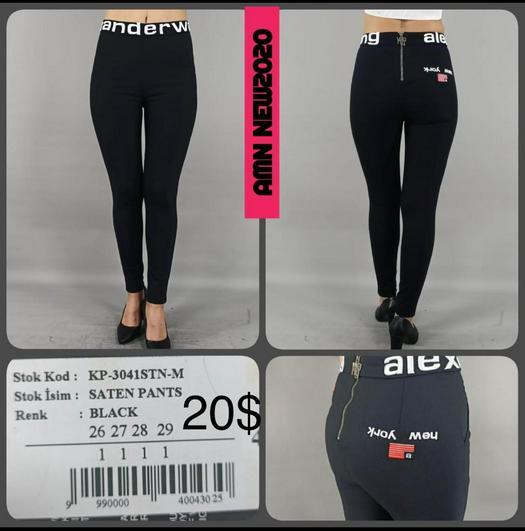 Джинсы брюки A.M.N. 1010000