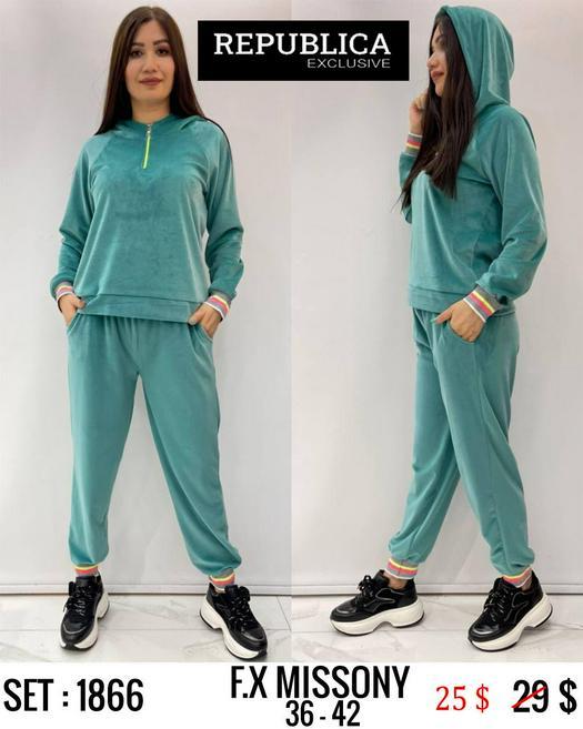Женские костюмы 1056901