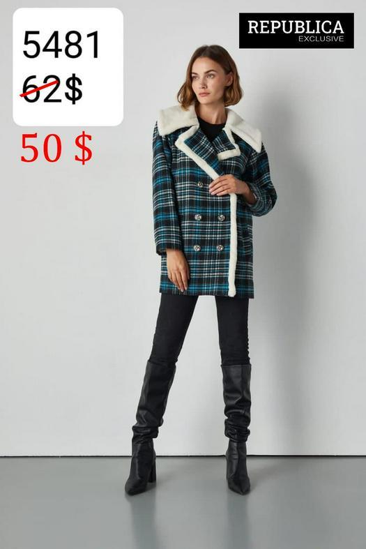 Женские пальто 1056699
