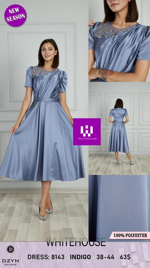 Вечерние платья 1012476