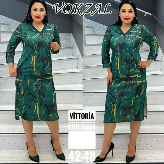 Большие размеры платья 1056386