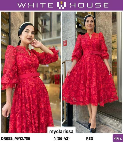 Вечерние платья 1010868