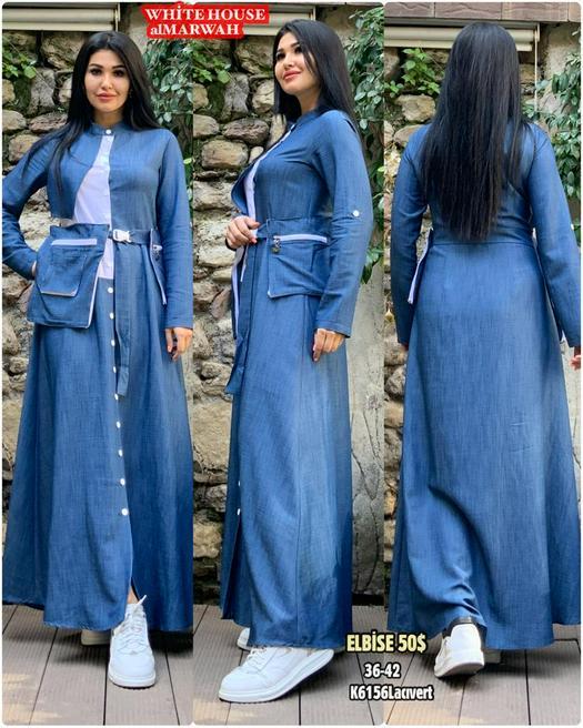 Мусульманская одежда повседневная 948276