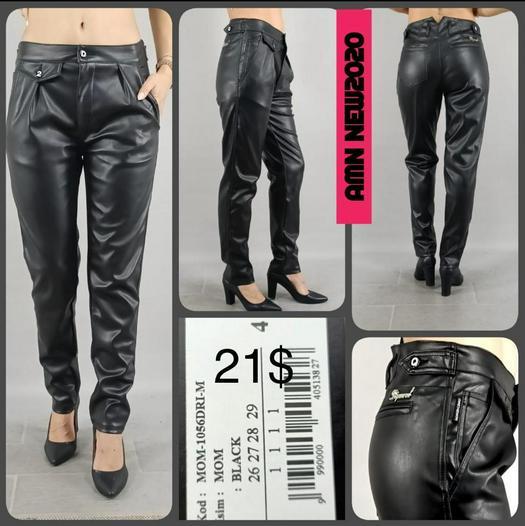 Распродажа джинсы брюки 1010391