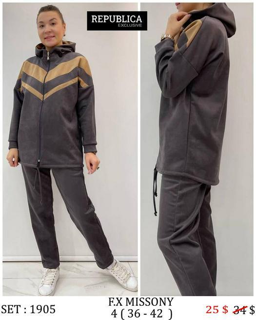 Женские костюмы 1056888