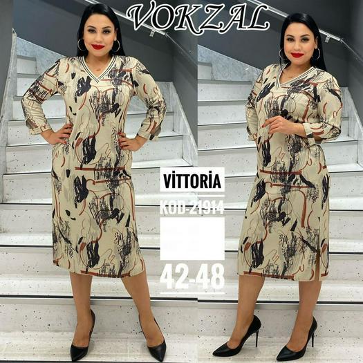Большие размеры платья 1056383