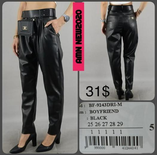 Распродажа джинсы брюки 1010404