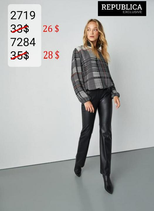 Женские брюки 1057249