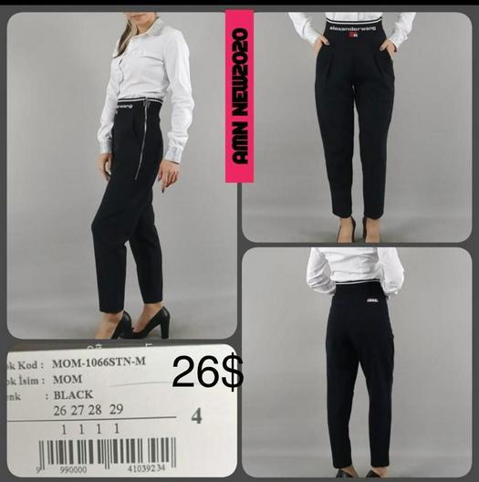 Распродажа джинсы брюки 1010383