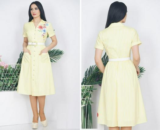 Распродажа платья 1006331
