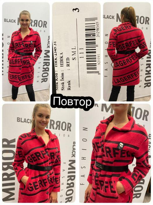 Женские пальто 1056955