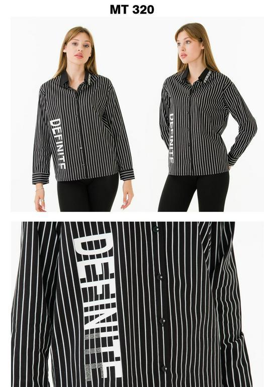 Женские рубашки 1012345