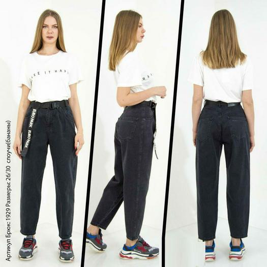 Женские джинсы 964570