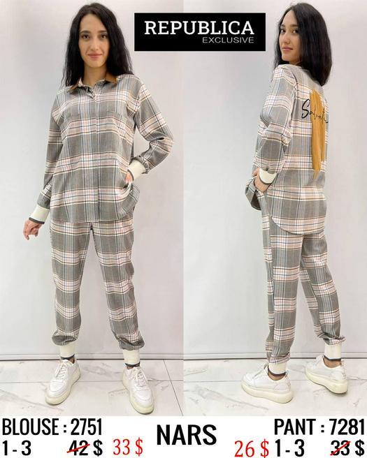 Женские брюки 1057198