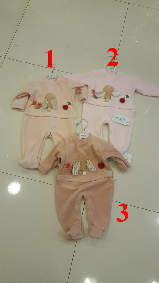 Новорожденным 867913