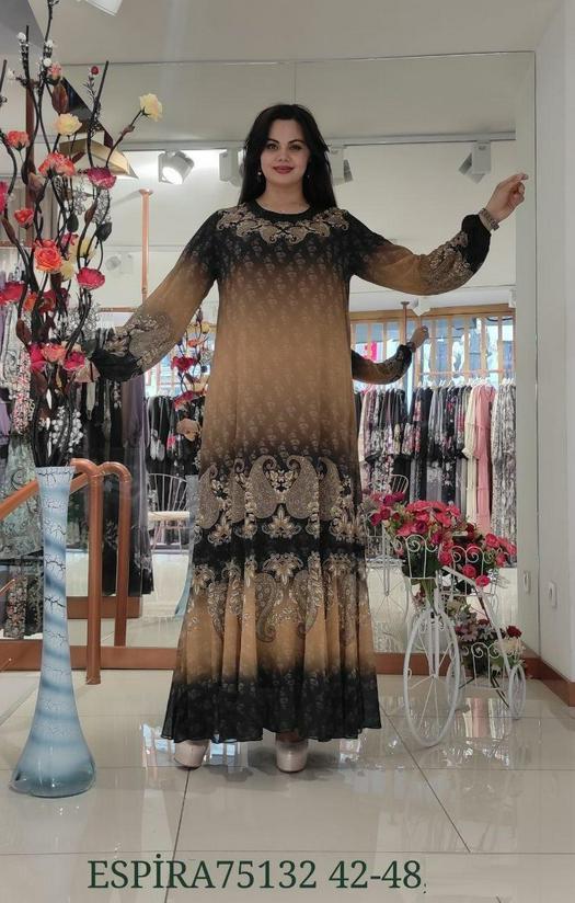 Мусульманская одежда нарядная 1009369