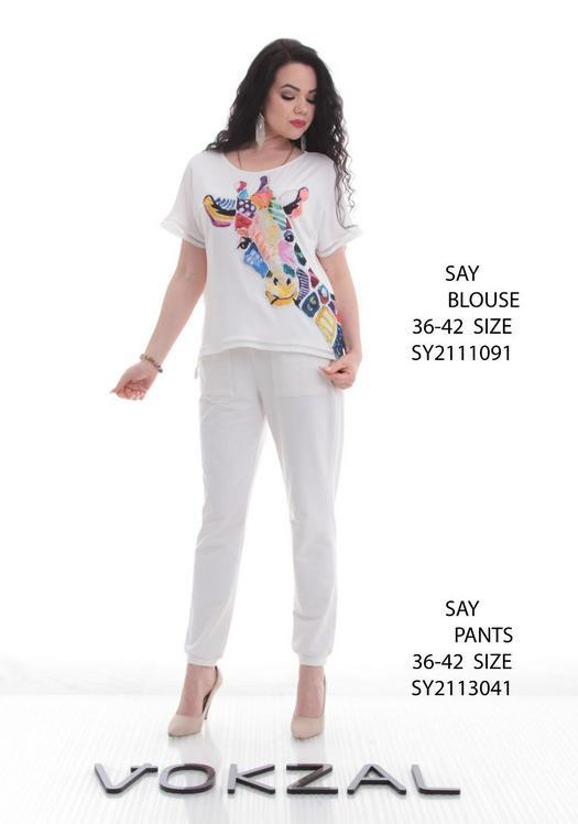 Женские брюки 964765