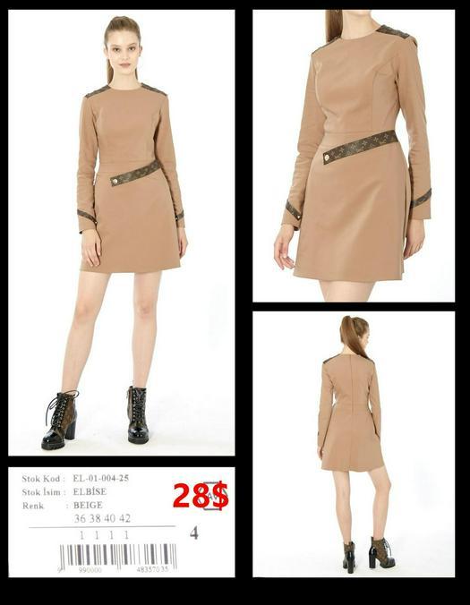 Платья A.M.N. 1055648