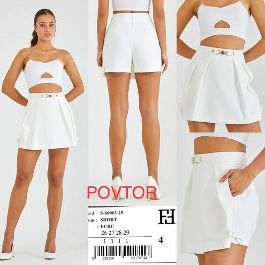 Женские шорты 1043515