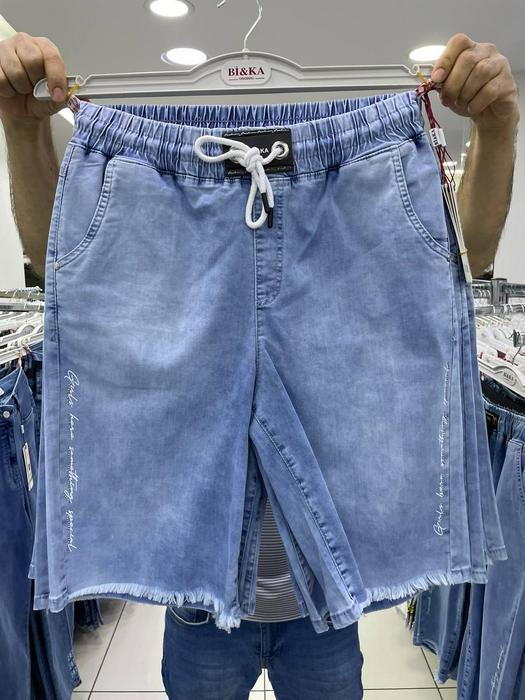 Большие размеры джинсы 991619