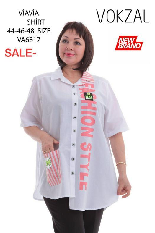Блузки баталы 993893