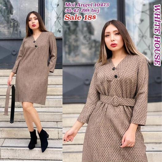 Распродажа платья 876343
