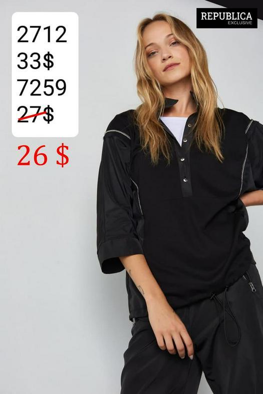 Женские блузки 1057227