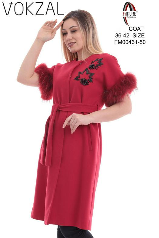 Женские кардиганы 1057375