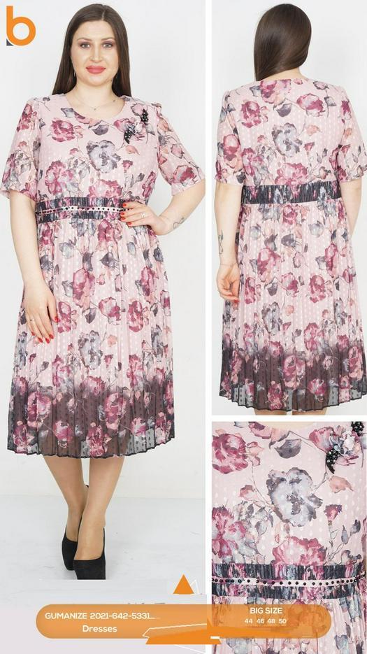 Распродажа платья 965537