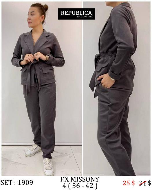 Женские костюмы 1056893