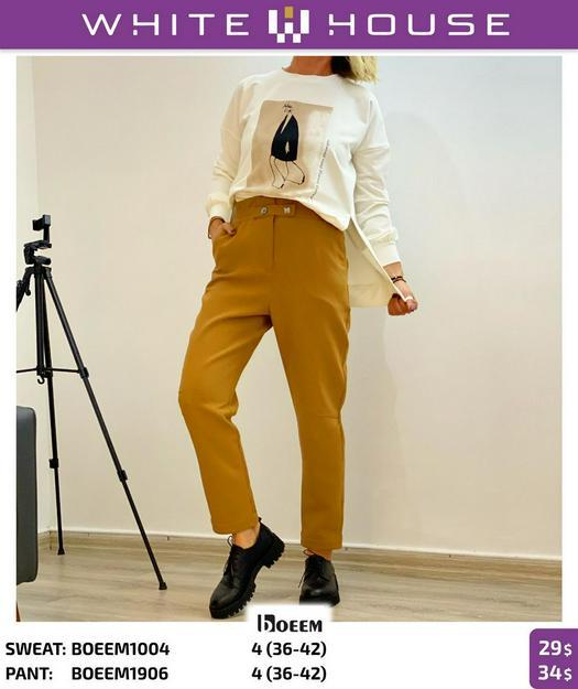 Женские брюки 1012452