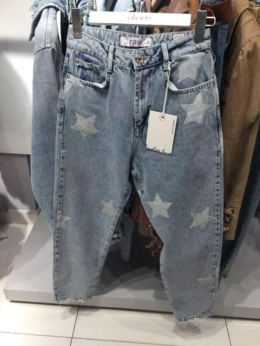 Женские джинсы 908653