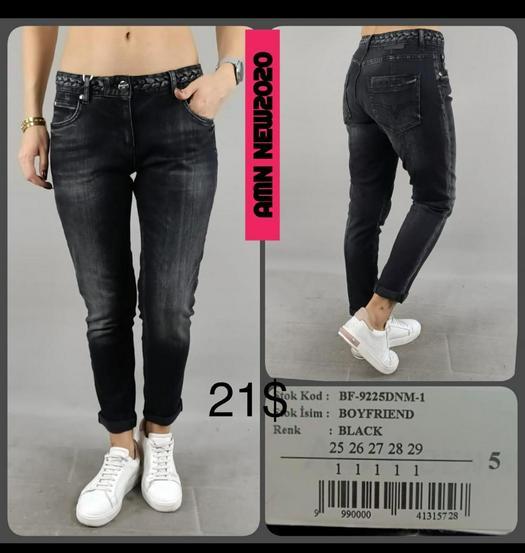 Распродажа джинсы брюки 1010405