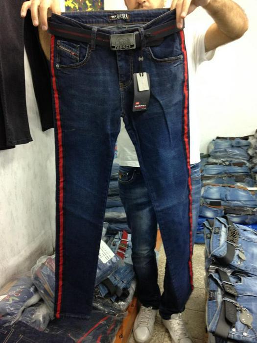 Распродажа джинсы брюки 867523