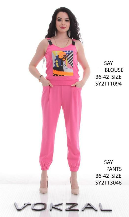 Женские брюки 964750