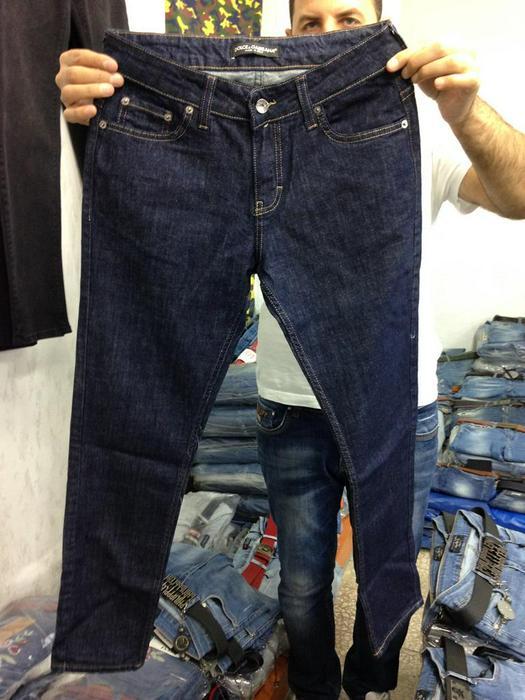 Распродажа джинсы брюки 867521