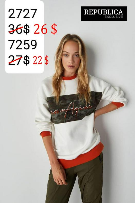 Распродажа джинсы брюки 1056870