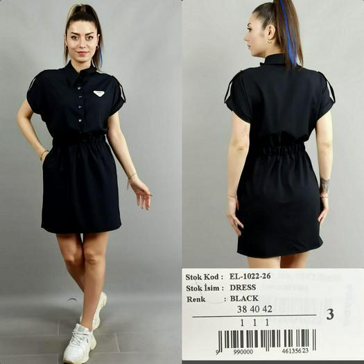 Платья A.M.N. 964346
