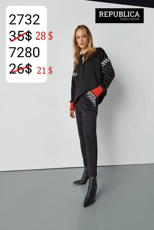 Женские брюки 1057217