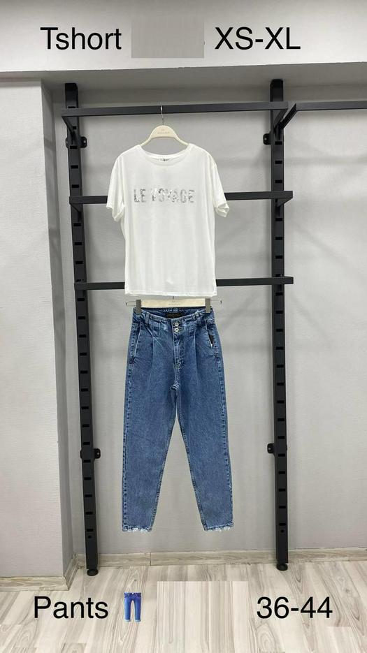 Женские джинсы 965357