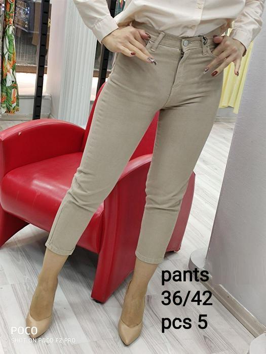 Женские джинсы 909455