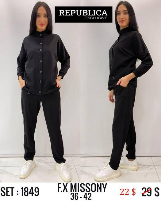 Женские костюмы 1056900