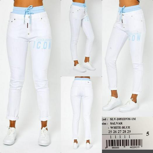 Джинсы брюки A.M.N. 964293