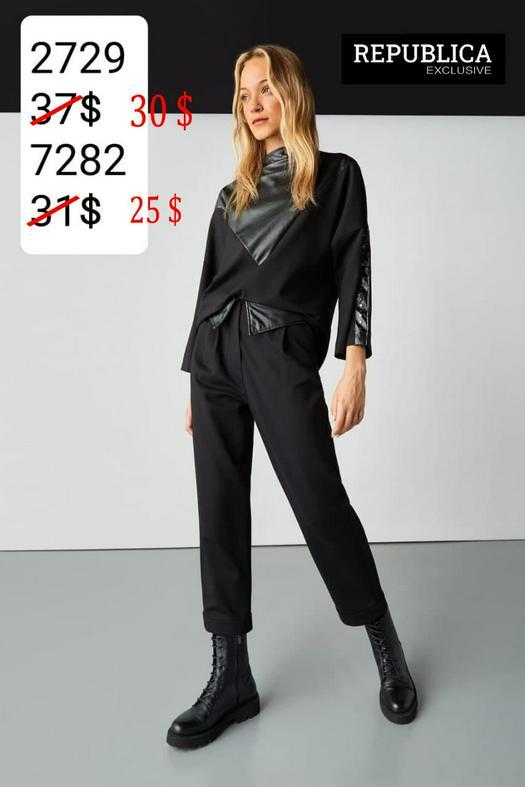 Женские брюки 1057220