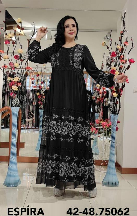 Мусульманская одежда нарядная 1009380